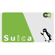 愛日貨預購 JR Suica 西瓜卡 日本悠遊卡 實體票券免再兌換