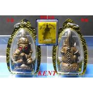 帕婴 Phra Ngan With Palakit(泰国佛牌  Thai Amulets)