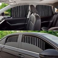 เซต 4 ชิ้น !!! ผ้าม่านติดรถยนต์ ม่านบังแดด สำเร็จรูปแบบไม่เจาะ ติดด้วยแม่เหล็กติดกับตัวรถได้เลย (สีดำ)