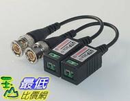 [106大陸直寄] 雙絞線傳輸器網線 轉BNC 安防 監控高清無源防干擾純銅針芯 202A 一對