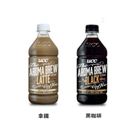 UCC AROMA BREW艾洛瑪 525ml 黑咖啡/拿鐵 【蝦皮團購】