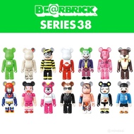 (ZYEON) Bearbrick Series 38 100% BE@RBRICK collectibles