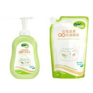 nac nac 酵素奶瓶蔬果洗潔慕斯/1+1特惠組/補充包2包特惠奶瓶清潔劑 蔬果清潔劑