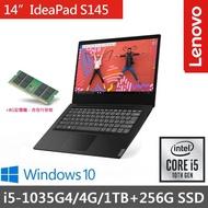【升12G】Lenovo IdeaPad S145 14吋輕薄筆電 81W600BBTW(i5-1035G4/4G/1TB+256G/W10