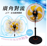 伍田 12吋 360度旋轉 涼風扇 立扇 電風扇 電扇 台灣製造