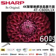 【企業專案】送XBOX無線控制器_SHARP 夏普 50型 4K 直下式電視 4T-C50BJ1T(送安裝服務)