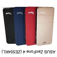 【Dapad】經典隱扣皮套 ASUS ZenFone 4 (ZE554KL) 5.5吋