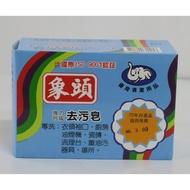 象頭去污皂/象頭肥皂/黑砂皂/VP皂