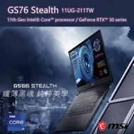 MSI GS76 Stealth 11UG-211TW 微星超輕薄電競筆電/i7-11800H/RTX3070 8G/32G/2TB PCIe/17.3吋QHD 165Hz/W10/SS單鍵RGB電競鍵盤/含MSI電競後背包及MSI電競滑鼠