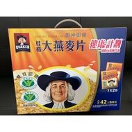 好市多 桂格大燕麥片 隨身包 小包裝 42包 麥片 燕麥 早餐 點心 桂格 超取限2箱 哈帝