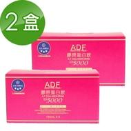 ADF膠原蛋白飲190ml*8瓶/盒 2盒組