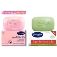 Dermisa 消費高手推薦第二代升級版 淡班皂 第3代 美國超級A+淡斑皂