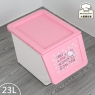 樹德Hello kitty大嘴鳥收納箱23L衣物整理箱玩具分類箱-大廚師百貨