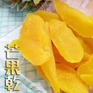 【正心堂】芒果乾 300g 大包裝~進口芒果乾 菲律賓芒果 蜜餞果乾 進口食材 現貨▶全館滿599免運