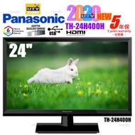 樂聲牌 - TH-24H400H 24吋 高清LED電視