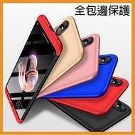 雙色拼接 三段式全包邊華碩 ASUS ZenFone Max Pro M2 ZB631KL手機殼 保護殼全包邊防摔殼