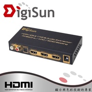 DigiSun AHU272 HDMI 2.0 轉HDMI+音訊擷取器(HDMI+SPDIF+R/L)-KVM130