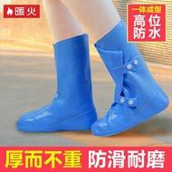 雨鞋套 防雨鞋套防水男女戶外下雨天成人加厚耐磨底兒童學生高筒防滑雨靴