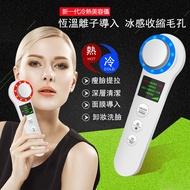 現貨 導入儀 多功能冷熱敷導入儀 離子導入儀 臉部導入儀 美容儀器 清潔皮膚 收縮毛孔 美容導入儀 離子 導出儀