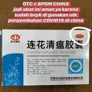 Lian hua qing wen jiao nang Lianhua qingwen capsules Medicine