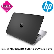 HP 820 G1 Refurbished Laptop, Intel Core i7, 8gb ram, 240gb Ssd , 12.5