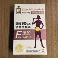 【現貨可刷卡】日本仁丹 晶球益纖菌 5X特效版 益生菌 7包/盒 期限2021/6