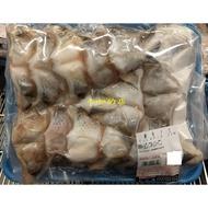 【小如的店】COSTCO好市多代購~台灣養殖 冷凍鯛魚下巴(每盒約2kg)ASC水產養殖認證