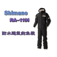 ◆萬大釣具◆最新 SHIMANO RA-119I GORE-TEX 防水透氣套裝 黑色 M/L/LL