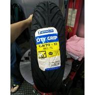 米其林輪胎 120-70-12 機車輪胎