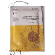 全新現貨 提提研 向日葵光透白皙生物纖維面膜