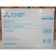 Mitsubishi除濕機原廠濾網【MJPR-10TXFT】適用MJ-E105BJ/MJ-E105VX