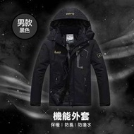摩登標悍防潑水機能禦寒衝鋒衣