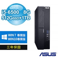 ASUS 華碩 Q270 SFF 小型商用電腦(i5-6500/8G/512G SSD+1TB/DVDRW/Win7專業版/Win10 Pro/三年保固)