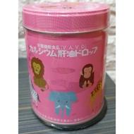 全新未拆封 現貨快速出貨 日本境內版康喜健鈣兒童魚肝油 粉色300入