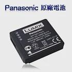 Panasonic DMW-BLH7E / BLH7GK 專用相機原廠電池 (密封包裝) GF9、LX10、GF7