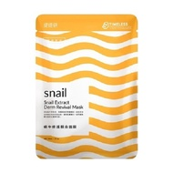TTM提提研 Snail蝸牛修護靚白面膜5入 【Tomod's】