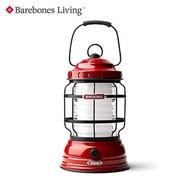 ├登山樂┤台灣 Barebones Forest 手提營燈 325流明-紅 # LIV-262