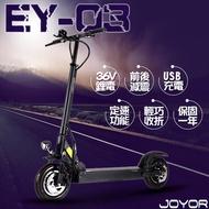【JOYOR】EY-3 36V鋰電動滑板車