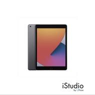 Apple iPad 10.2 Gen8 ปี 2020 Wifi + Pencil 1 + Smart KeyBoard [iStudio by UFicon]