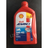 Shell 4T Oil Sae40 MINERAL
