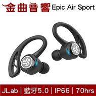 JLab Epic Air Sport 真無線 運動 耳機 IP66 防水 藍芽耳機 | 金曲音響