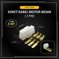 Big 3 Pin Motorcycle Cable Socket - 5 SET + Cable Skun / 3 Pin Socket / Motorcycle Cable Socket / Cable Socket