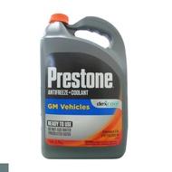 【Prestone】DEX-COOL 50%水箱精 冷卻液(AF-850)