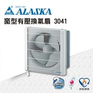 ALASKA 浴室無聲換氣扇 窗型有壓換氣扇-3041 110V 通風扇 排風扇