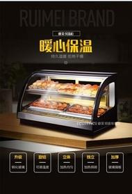 保溫櫃商用保溫展示櫃漢堡炸雞熟食麵包食品板栗加熱臺式