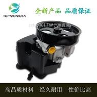 W211 W203 CL203 W211 C209 S211 A209 方向機助力泵0034664101