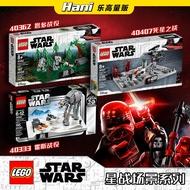 【qst】樂高LEGO星戰場景 40407死星之戰/40333霍斯戰役/40362恩多戰役