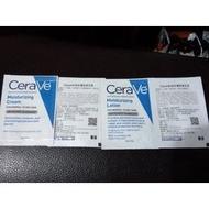 CeraVe絲若膚 保濕乳液 / 保濕乳霜 試用包