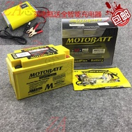 Italy Augusta F4/R/RR 800RR BRUTALE R1090 motorcycle battery battery