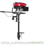 ❣Outboard thruster with four strokes and high horsepower fishing boat motor assault kayak external engine propeller